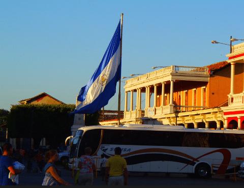 Granada_Nicaragua_tourFamilytour