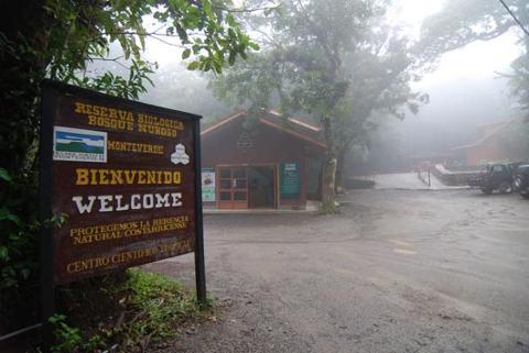 monteverde-reserve-entrance_med